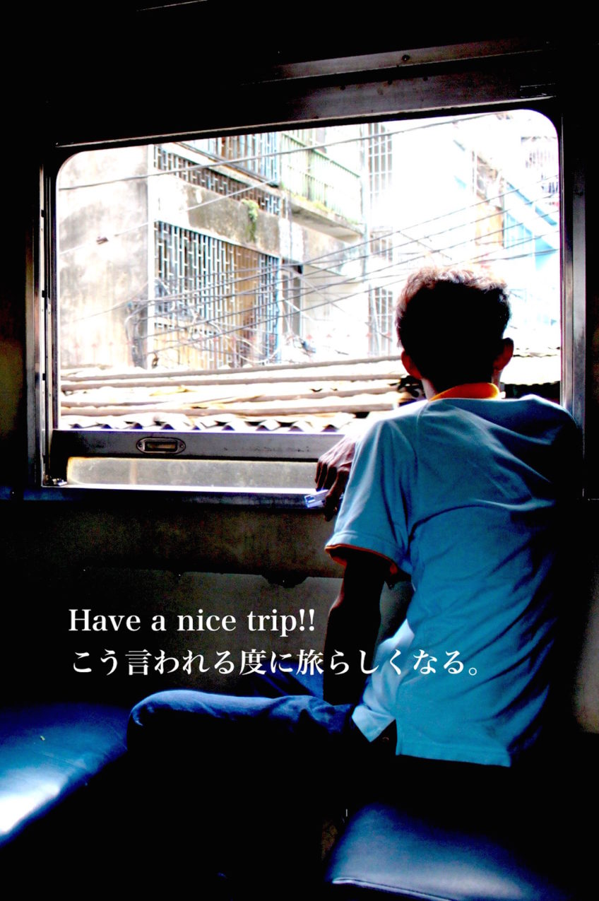 Have a nice trip!!
