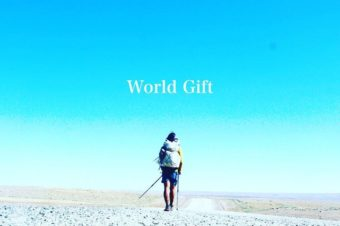 World Gift ~5000kmの写真展~